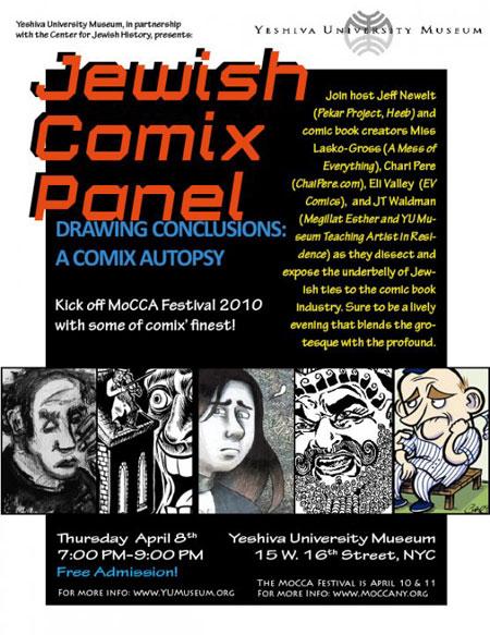 Jewish Comix Panel
