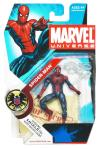 MVL Spider-Man Packaging