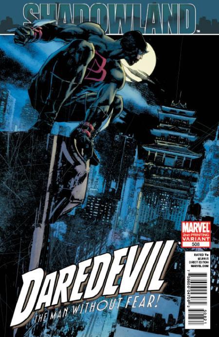 Daredevil #508 2nd Printing