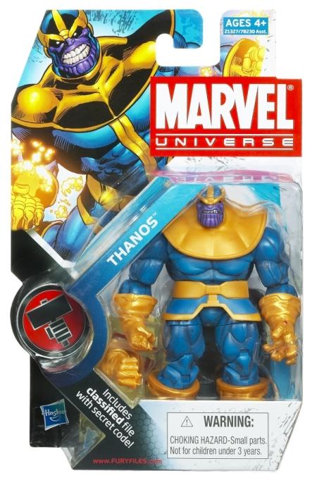 MVL Thanos