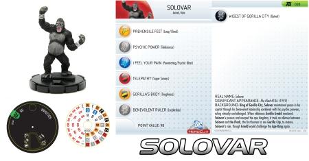 Solovar