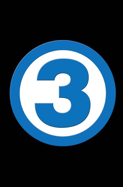 Fantastic Four #587 Bag