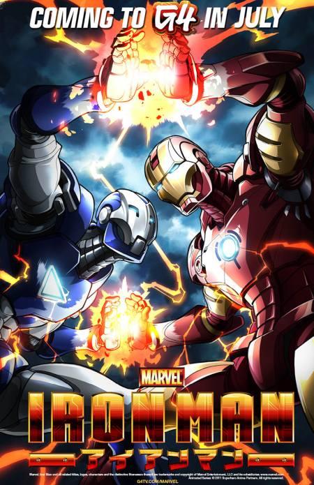 Marvel Iron Man Anime C2E2 Poster