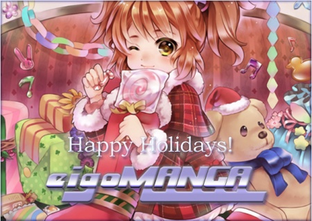 Happy Holidays From eigoMANGA