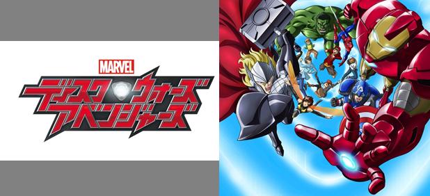 marvel disk wars the avengers