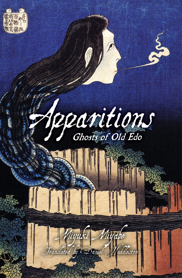 Apparitions-Cover