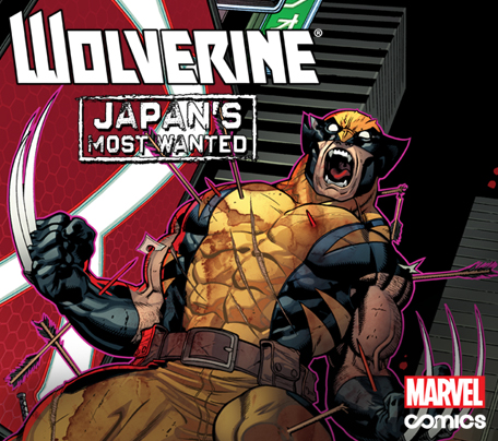 Wolverine_Japan's_Most_Wanted