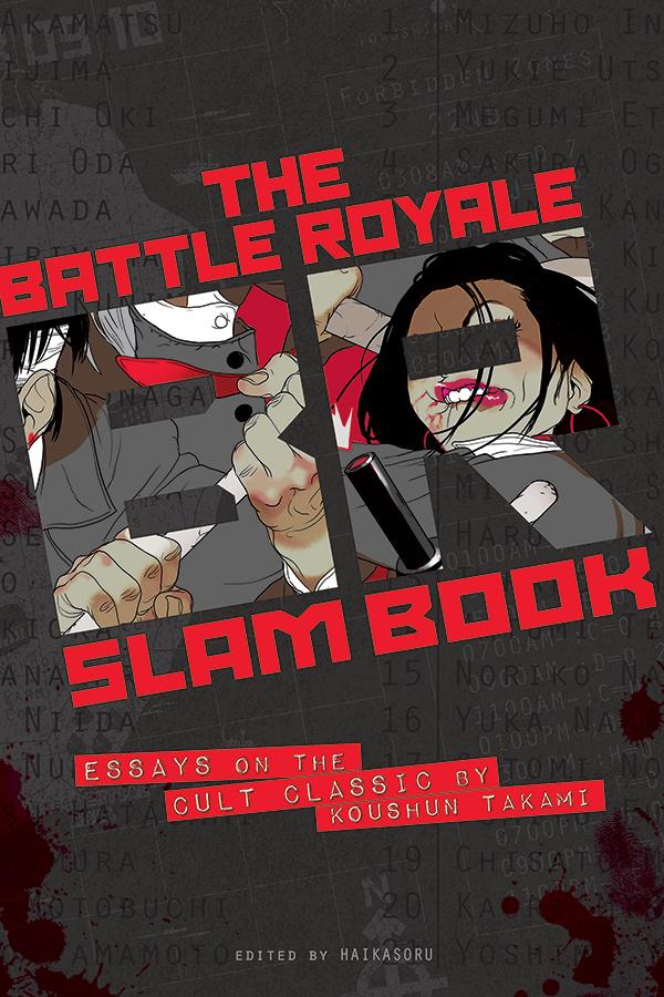 BattleRoyale-SlamBook