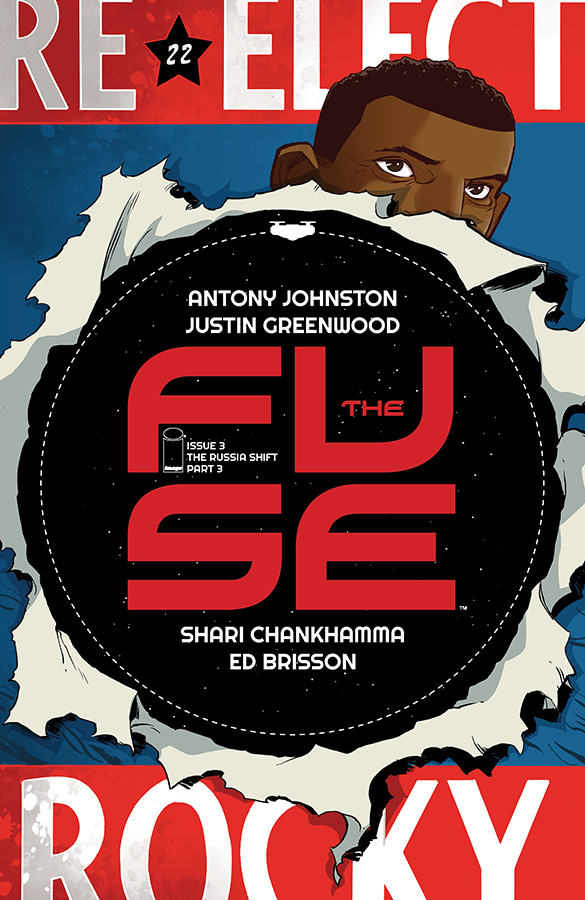 Fuse03-Cover