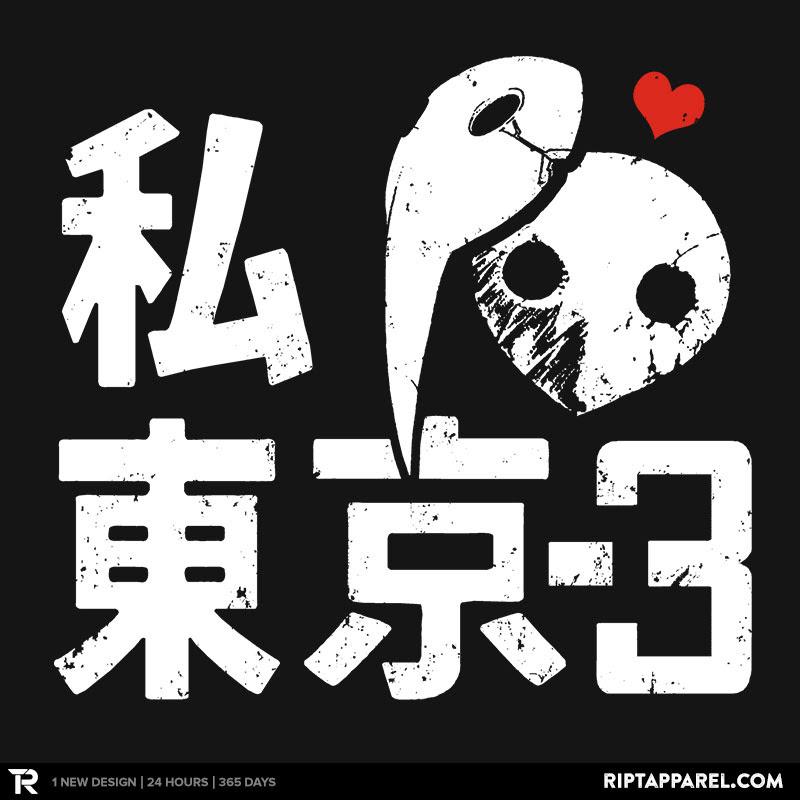 I (Heart) Tokyo-3