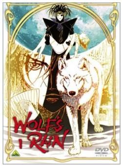 Wolf's_Rain_Region_2_Volume_1
