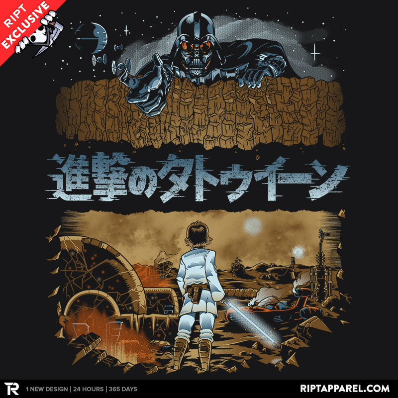 Attack on Tatooine