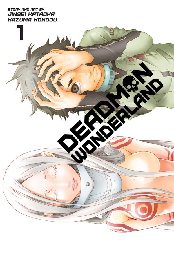 DeadmanWonderland-GN01