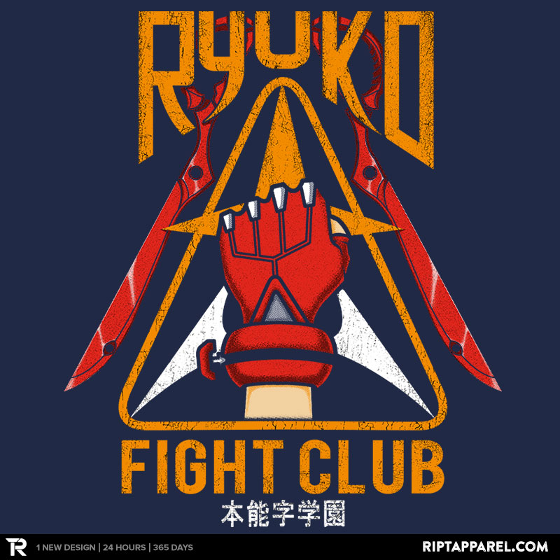 Ryuko Fight Club