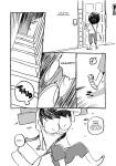 henshin 4