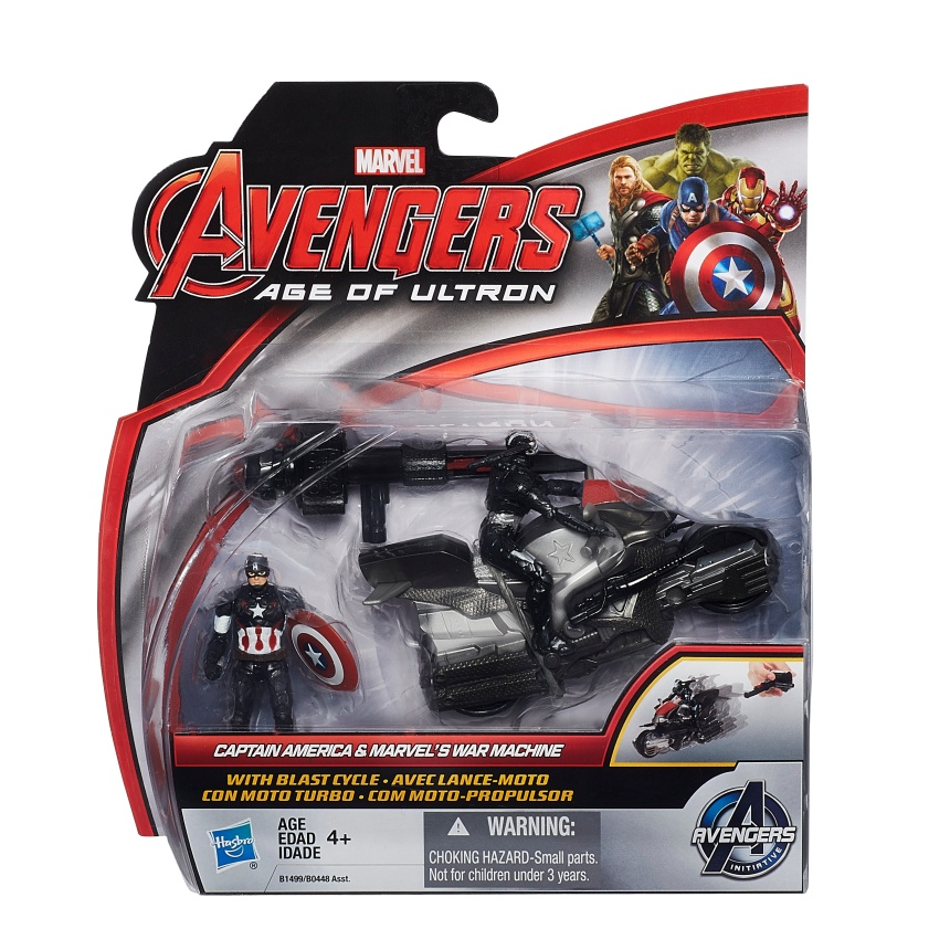 Captain America War Machine Pkg