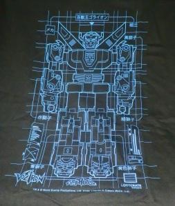 Voltron Blueprint Shirt