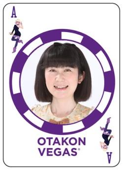 Shino Kakinuma card