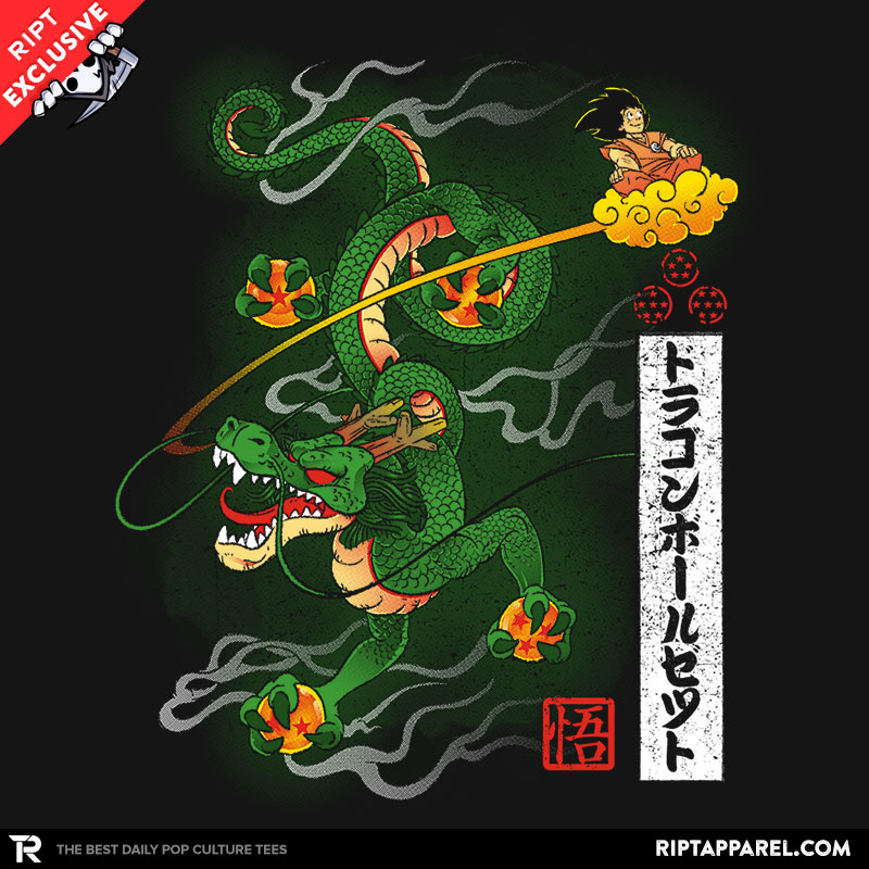 Woodblock Dragon