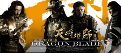 dragon-blade-chinese-poster