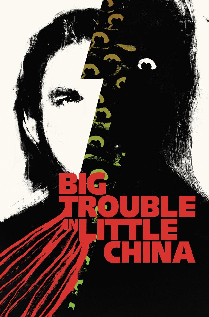 BOOM_BigTroubleLittleChina_015_A_Main