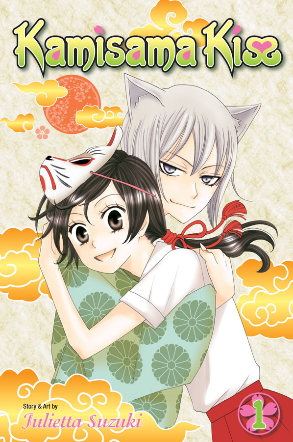 KamisamaKiss-GN01_cover