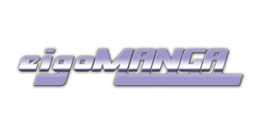 eigoMANGA