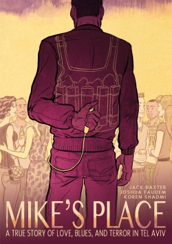 MikesPlace-300RGB