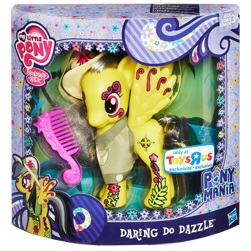MLP DARING DO DAZZLE (in package)