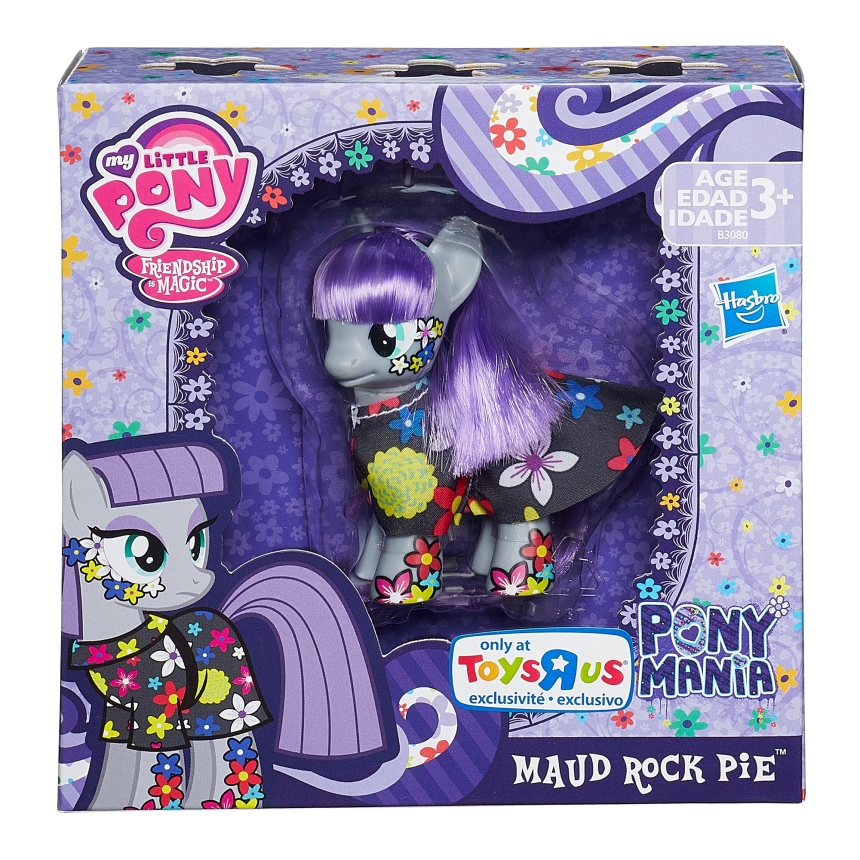 MLP MAUD ROCK PIE (in package)