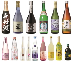 SAKE SUMMIT Image 1