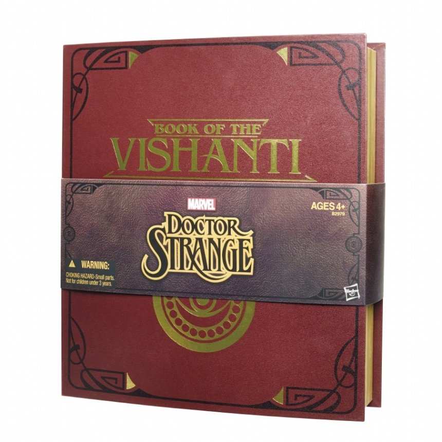 SDCC 2015 Hasbro Book of Vishanti 1