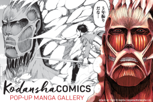 kodansha pop up gallery