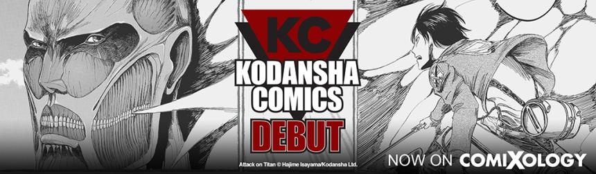 2015_09_01_Kodansha-Comics_Debut_PR_banner