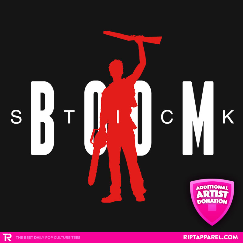 boom-stick-detail_38644