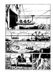 TPN_T4english_Page_115