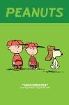 Peanuts_SnoopySpecial_B_Variant