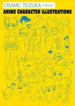 UDON's Osamu Tezuka Art books