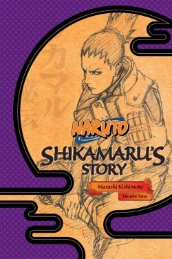 Naruto-Novel-ShikamaruStory