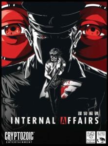 Internal Affairs Game