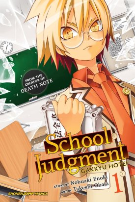 school-judgement-vol-1-gakkyu-hotei