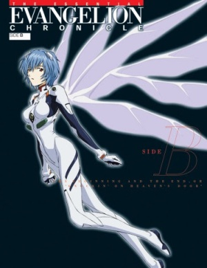 THE ESSENTIAL EVANGELION CHRONICLE SIDE B