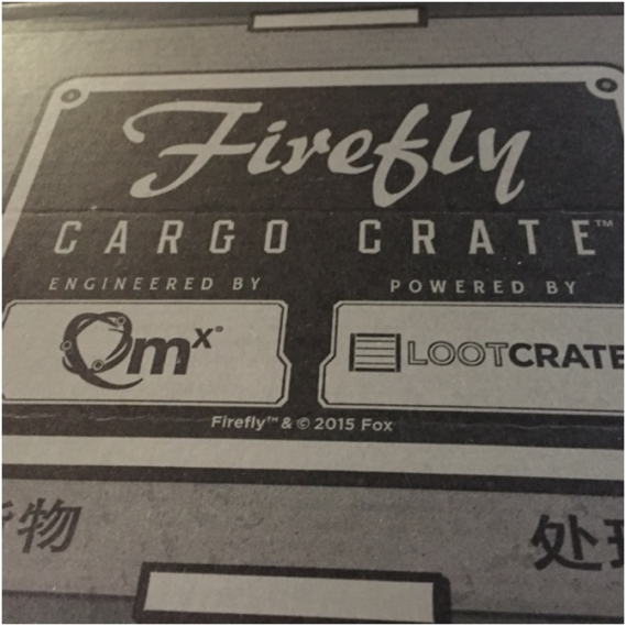 firefly crate exterior 1