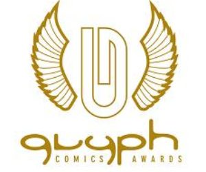 glyph comics awards small
