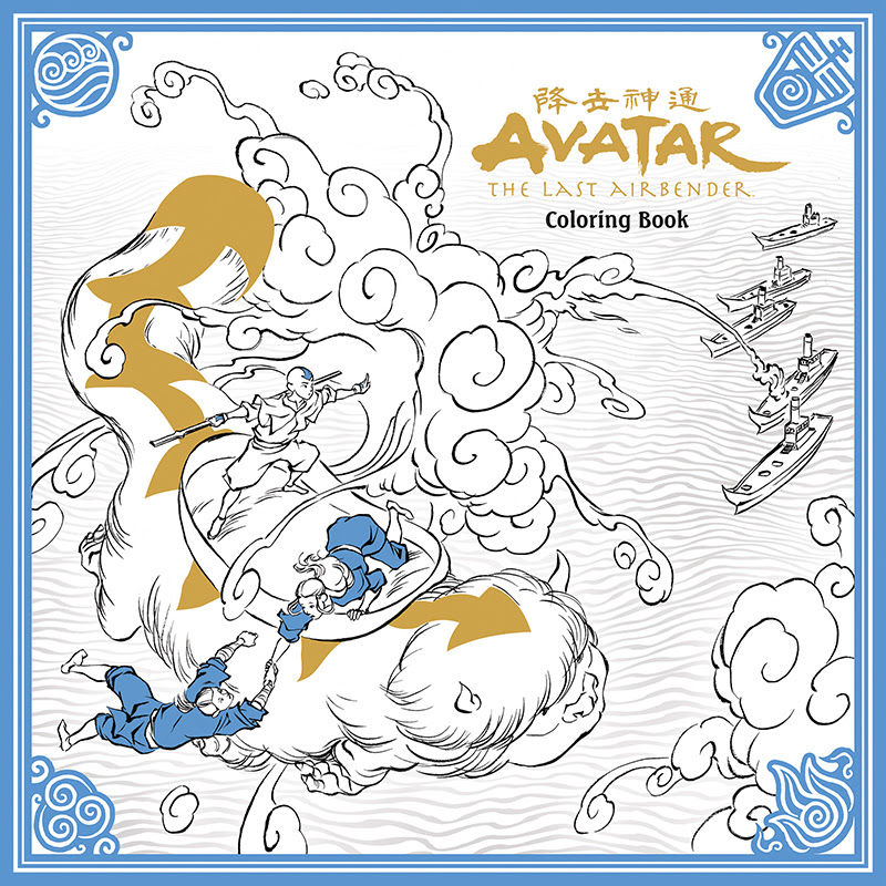Avatar The Last Airbender Coloring Book