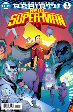 new super-man 1 cover