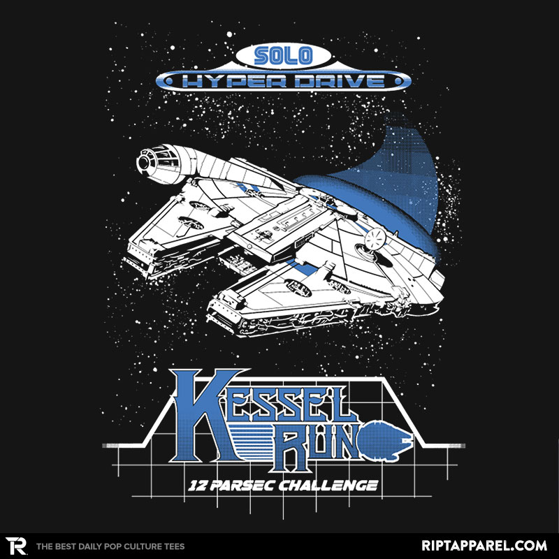 12-parsec-challenge