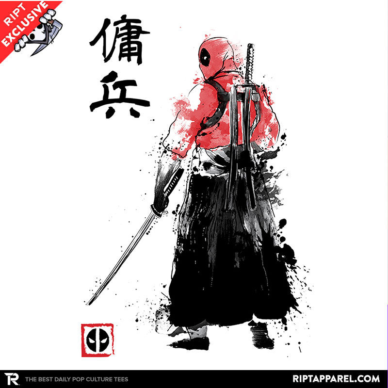 ronin-mercenary