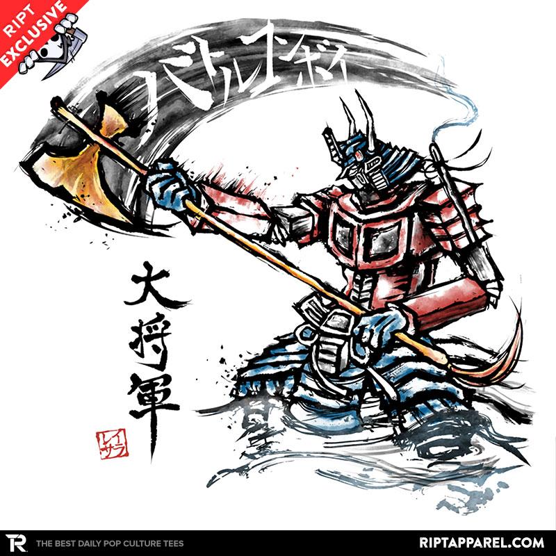 shogun-prime