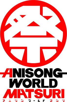 awm-logo